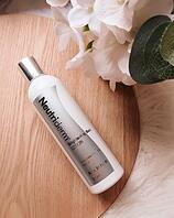 Neutriderm Brightening Body Lotion